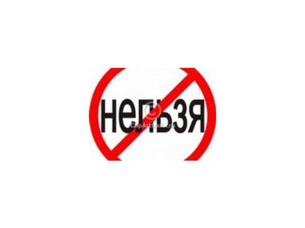http://www.bogorodskoe.vyatka.ru/news_raznoe/2831-25-maya-budet-dejstvovat-suxoj-zakon.html
