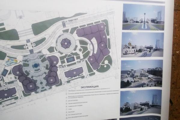 Архитектор представил эскиз своего проекта