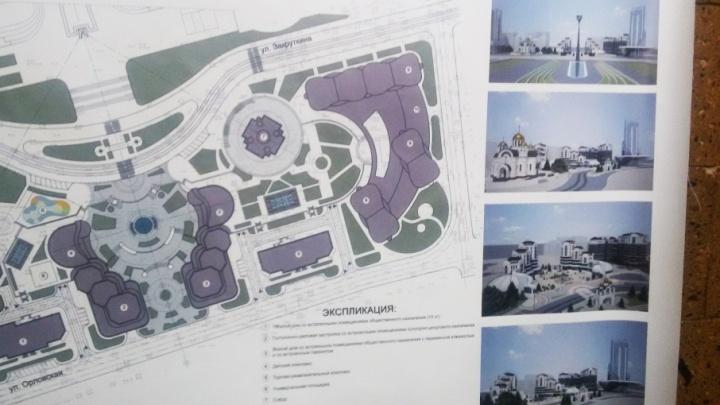 Ростовский архитектор предлагает построить на Театральной площади новый храм