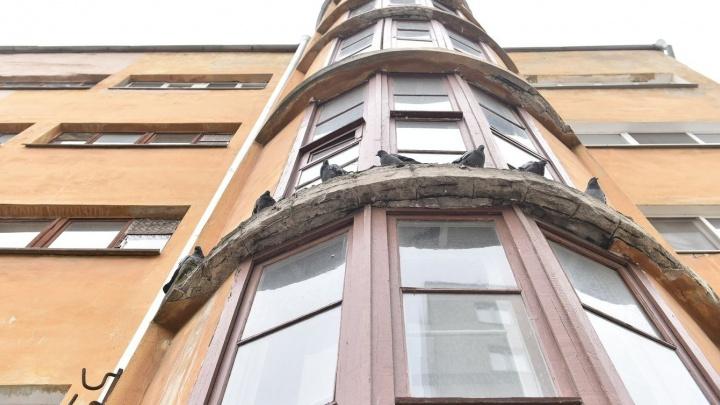 В 2019 году капитально отремонтируют Городок чекистов, дом Гинзбурга и ещё 40 памятников архитектуры