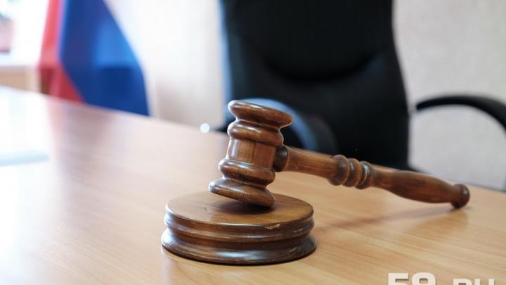В Прикамье к двум годам колонии приговорили виновника массовой аварии на трассе Нытва–Кудымкар