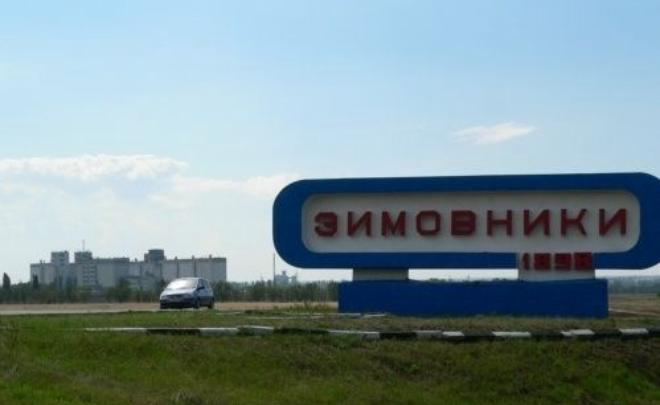 В Ростовской области двоих разыскивают за попытку расплатиться поддельной купюрой