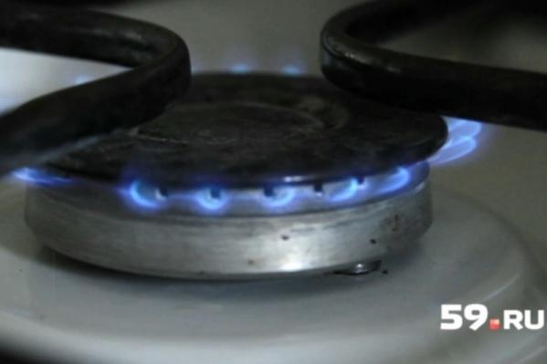 Жители Прикамья должны увидеть изменение тарифов на газ уже осенью