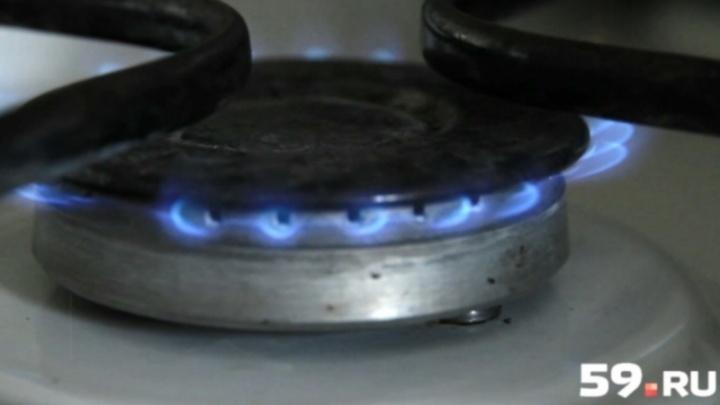 «Газпром»: тариф на голубое топливо в Прикамье вырастет на 3,8%