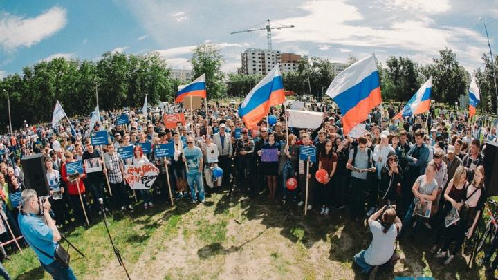 Митинг сторонников Навального прошёл в режиме «свободного микрофона»: 15 лучших кадров