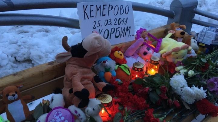 Хоккейный матч начался с минуты молчания, а в центре города оставляют цветы: Тюмень скорбит по погибшим в Кемерово