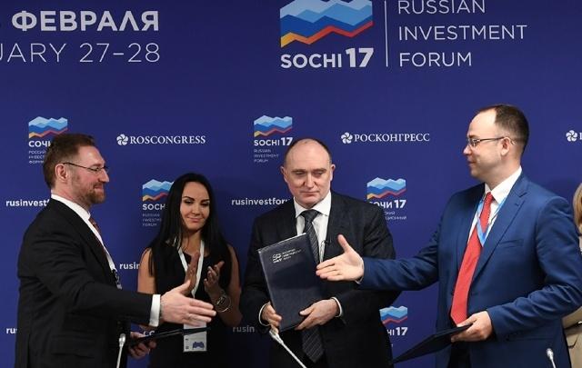 РМК совместно с руководством региона преобразят Карабаш
