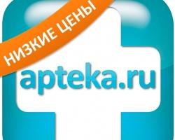 Лекарственный бум в Архангельске