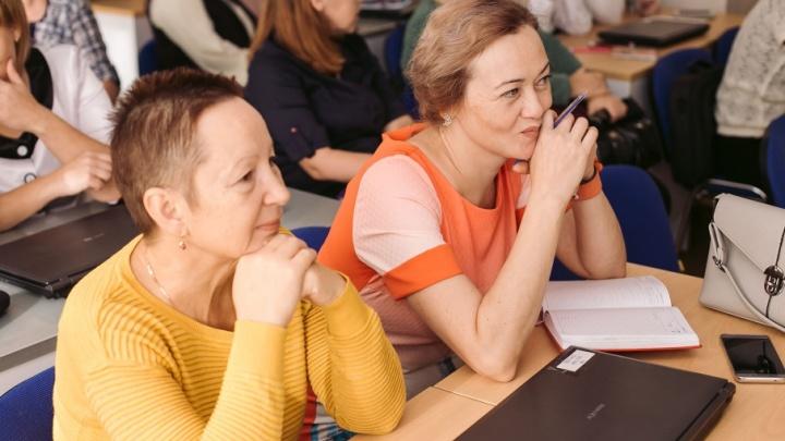 Педагоги Тюменской области меняют подход к работе с детьми
