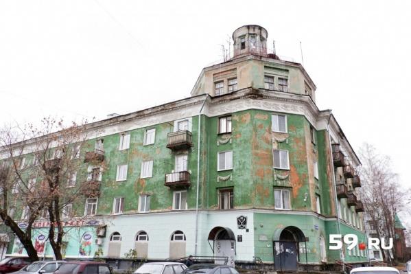 Дом грузчика является памятником регионального значения