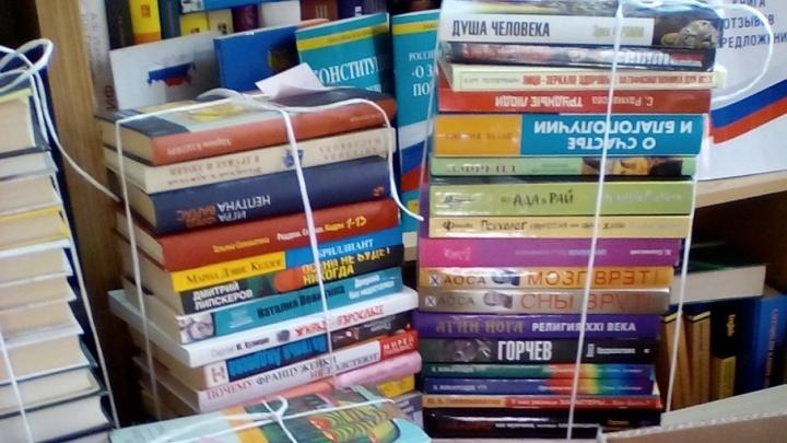 Минкульт Архангельской области открестился от изъятых книг фонда «Сорос» из библиотек региона