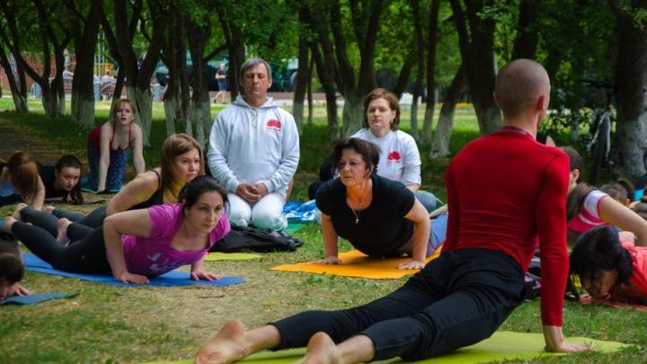 Тюменцев приглашают на благотворительный йога-марафон