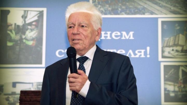 На 83-летнего тюменского изобретателя завели уголовное дело за участие в картеле на 15 миллиардов