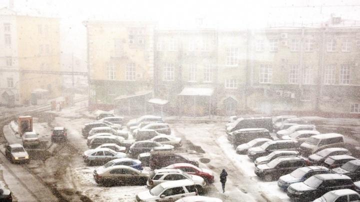 Полярный холод и снег: синоптики рассказали о погоде на ближайшие дни