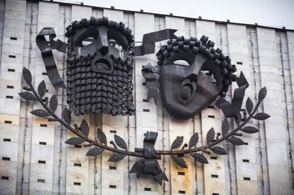 Символом театрального искусства являются две маски, олицетворяющие комедию и трагедию