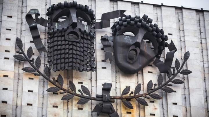 Челябинский театр драмы капитально отремонтируют впервые за последние 35 лет