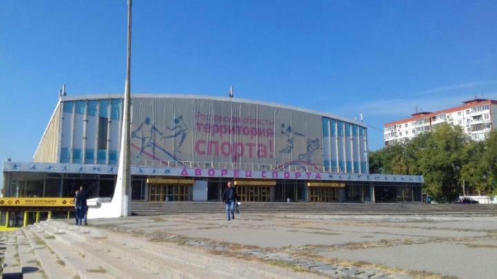 Конкурс на реконструкцию ростовского Дворца спорта выиграл самый «дорогой» подрядчик