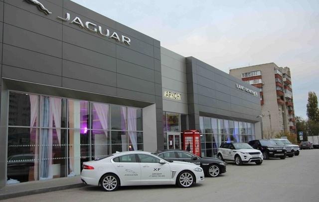Группа «Арконт» открыла в Волгограде новый дилерский центр Jaguar Land Rover