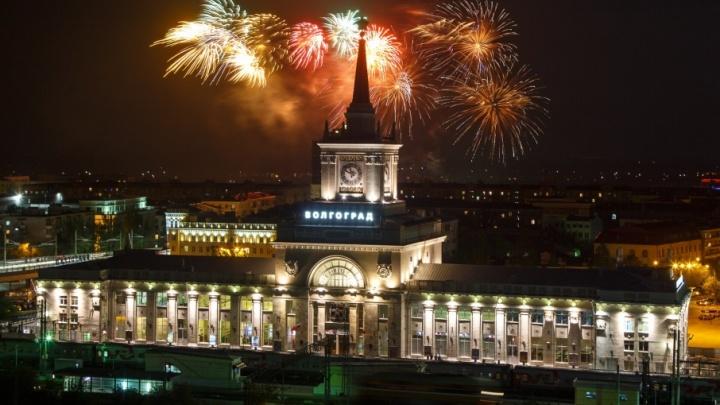 Волгоград встретит День Победы без приглашенных звезд