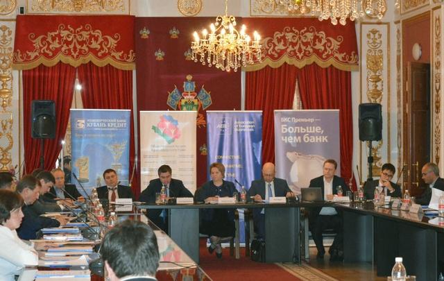 Банк «Кубань Кредит» внес предложения в формирование «Стратегии-2030»