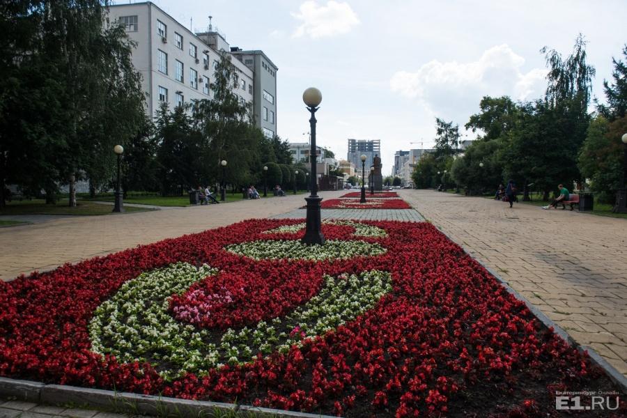 Нуровский сквер.