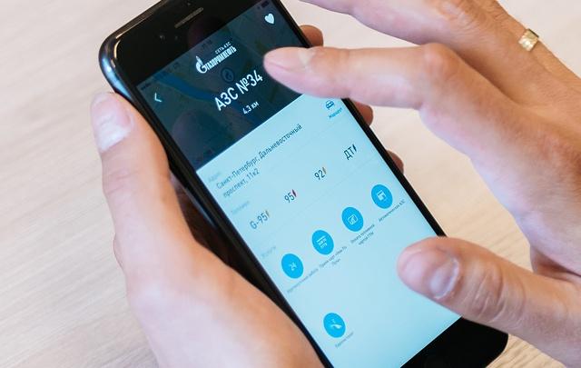 Мобильное приложение сети АЗС «Газпромнефть» скачали более одного млн клиентов