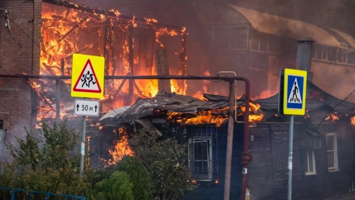 При пожаре в центре Ростова погибли два человека