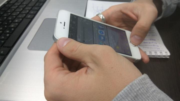 «Лишили смысла жизни»: южноуралец погасил долг по алиментам, чтобы приставы вернули iPhone