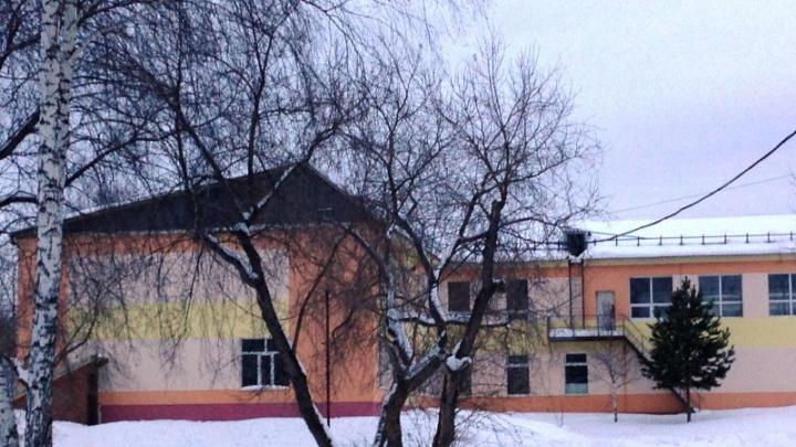 В Прикамье на деньги из фонда Владимира Путина отремонтируют детский санаторий
