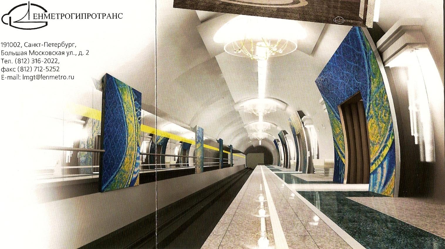 опубликовано на сайте http://www.subwaytalks.ru блогером Almak