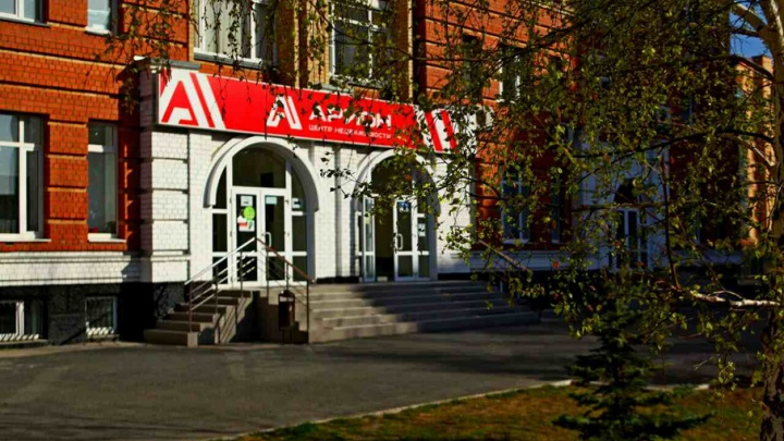«АРИОН» меняет рынок недвижимости