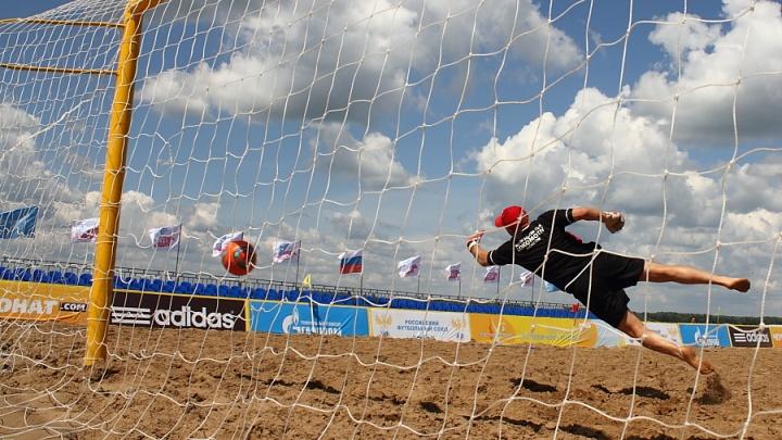 Самара вновь примет Кубок России по пляжному футболу