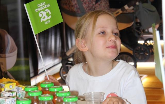 «Сады Придонья» приняли участие в выставке «Планета детства»