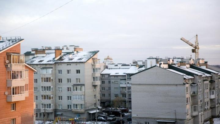 Специалисты подсчитали, сколько лет ярославцы живут в ипотеке