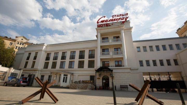 Областным властям не удалось отобрать у собственника гостиницу «Старый Сталинград»