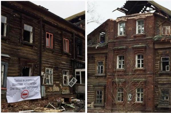 Ярославская градозащитница за свой счёт будет охранять дом