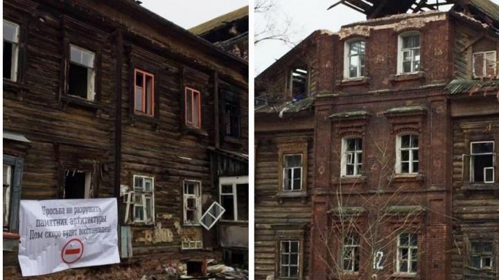 Градозащитница за свой счёт будет охранять исторический дом Ярославле
