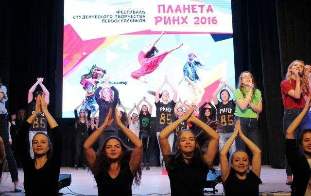 В Ростове прошел фестиваль «Планета РИНХ»