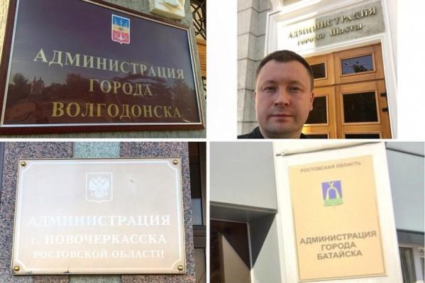 Московский активист недоволен решениями чиновников