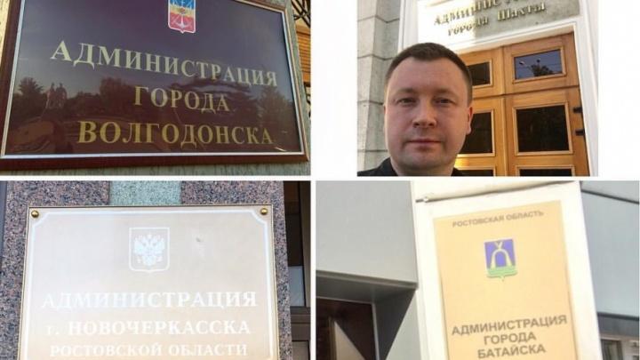 В четырех городах Ростовской области запретили гей-парады