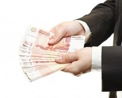 УБРиР предлагает бизнесменам открыть депозит без визита в офис банка