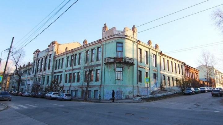 В Самаре организуют сбор денег на восстановление Реального училища