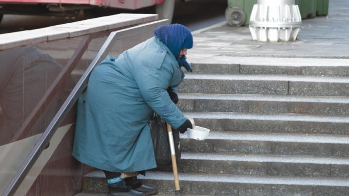 «Хочешь помочь — дай денежку»: как ростовские попрошайки наживаются на горожанах