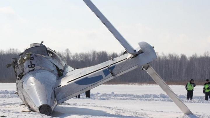 Причины, по которым шесть лет назад рухнул самолет UTair под Тюменью, выяснят в суде Франции