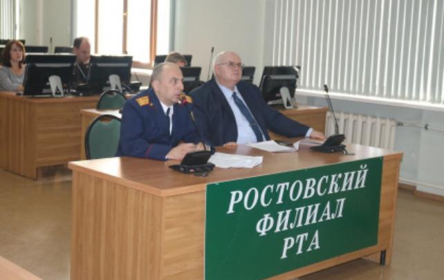 Сотрудник Южного СУТ СК России принял участие в IX Международной научно-практической конференции