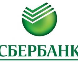 Более 120 тысяч клиентов Сбербанка открыли счета, зарезервированные через Интернет