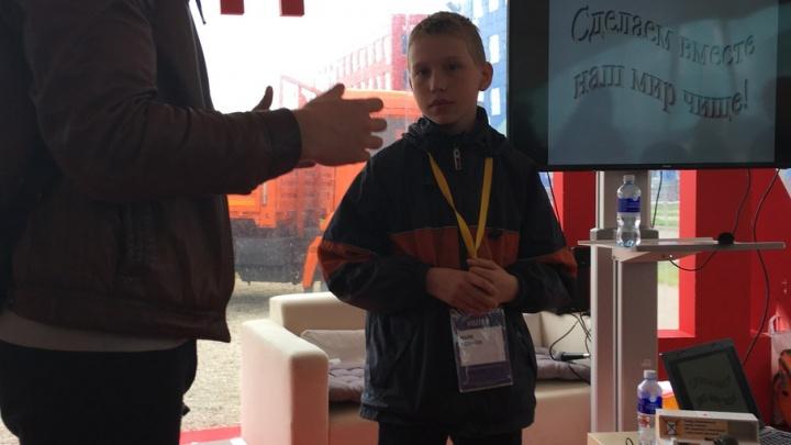 «Эко-ёжик» северодвинского школьника покорил «Сколково»