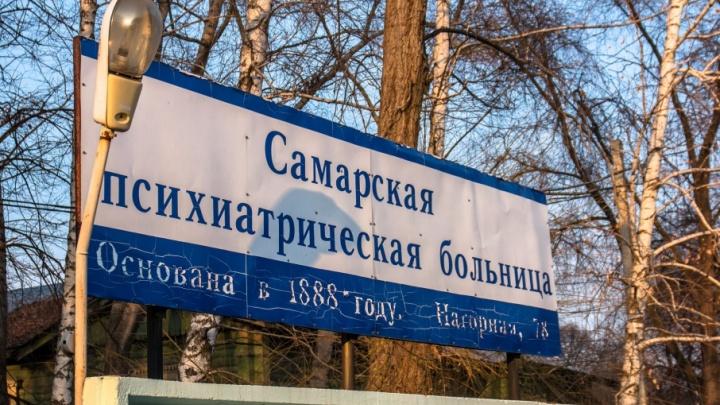 В больницах Самарской области нашли около 3 тысяч нарушений пожарной безопасности