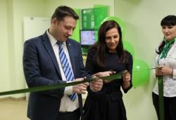 В Архангельске открылся новый филиал Сбербанка
