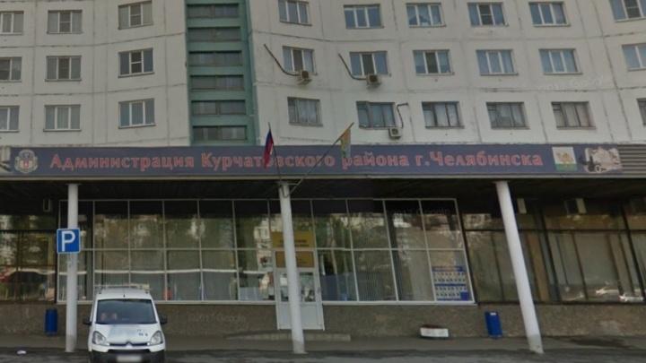 Опасные кадры: администрацию Курчатовского района оцепили из-за сумки с фотографиями